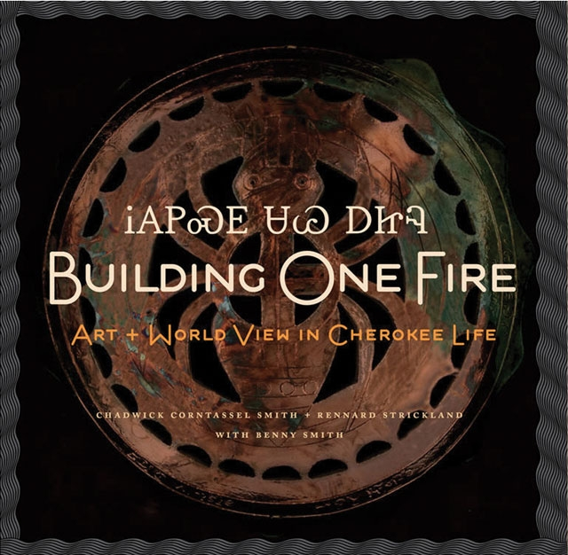 Building One Fire